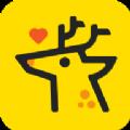小鹿陪玩app3.0.4