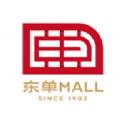 东单Mall