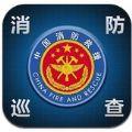 粤智新消防1.4.11版本