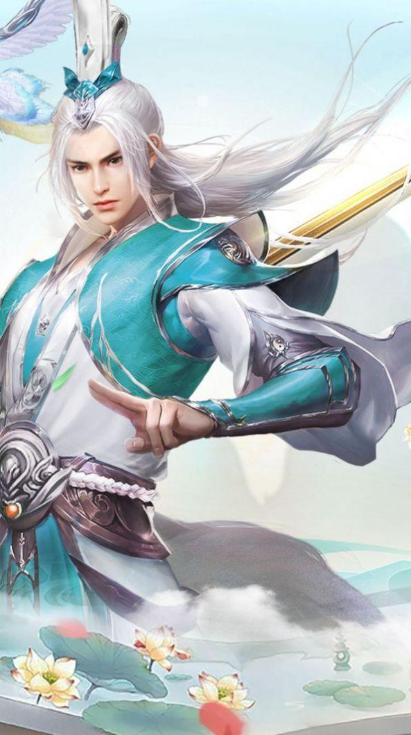 三生红莲仙手游官网版图片1