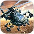 我派直升机去接你游戏