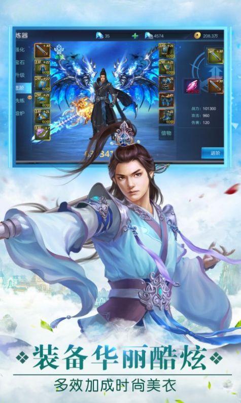 万妖之劫游戏安卓官网版图片1