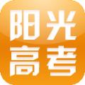 阳光高考信息平台官网2021