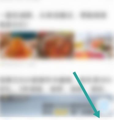 QQ浏览器怎么开启无痕浏览[多图]图片2