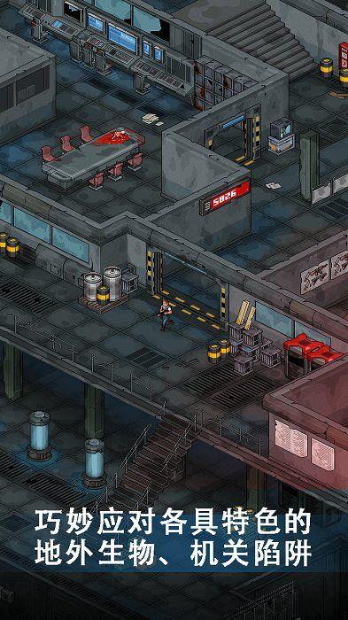 像素危城游戏图3