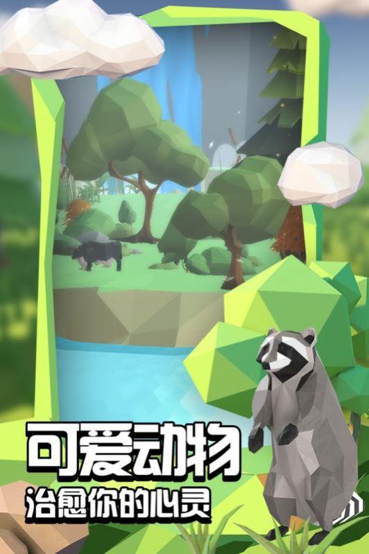 沙盒绿洲游戏图1