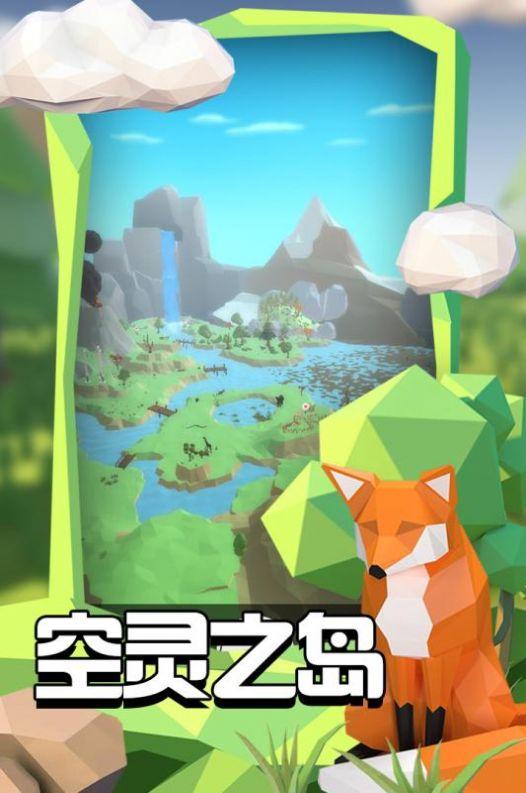 沙盒绿洲游戏图2