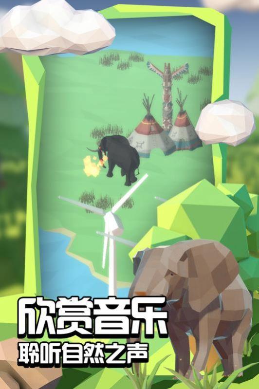 沙盒绿洲游戏图3