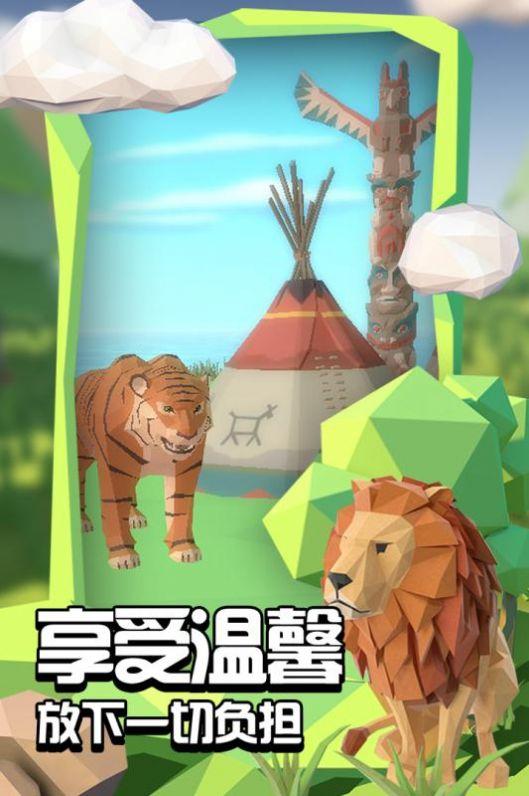 沙盒绿洲游戏官方安卓版图片1