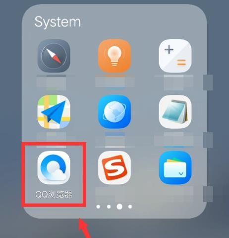 qq浏览器怎么进行文件加密[多图]图片1