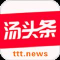 汤头条app官网版