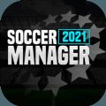 足球经理2021官网版