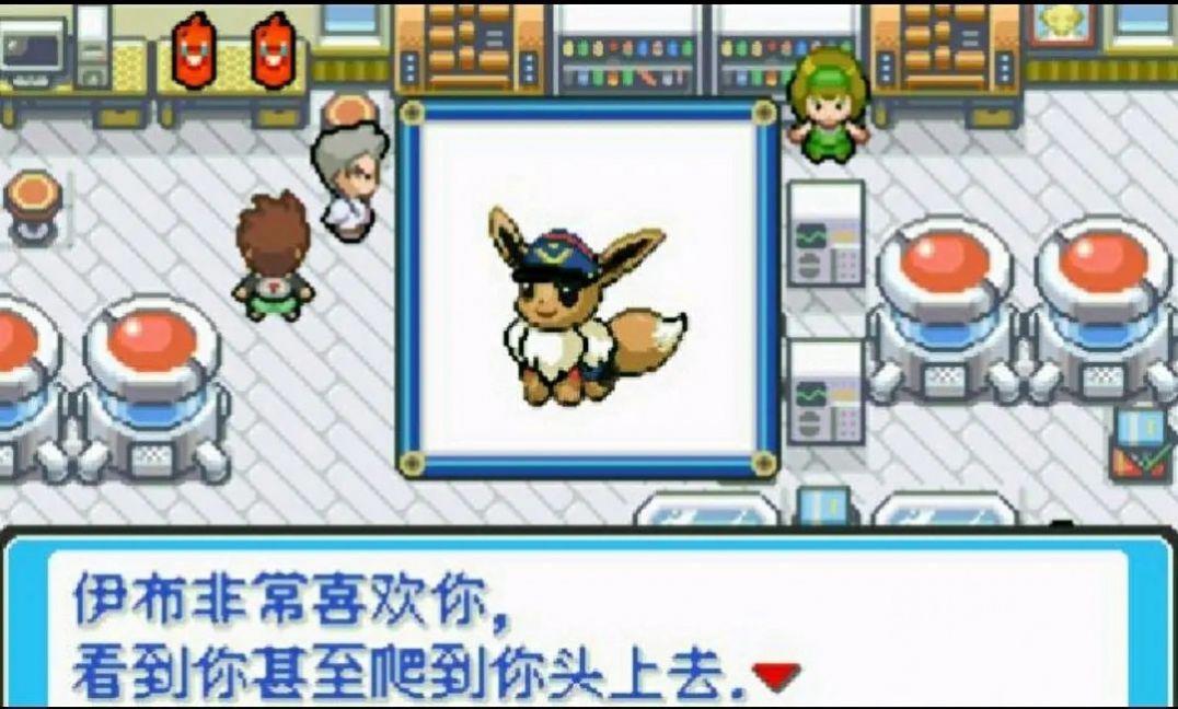 口袋妖怪剑盾gba7.0中文版图3