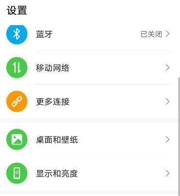 微信NFC功能怎样开启[多图]