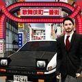东京驾驶模拟游戏