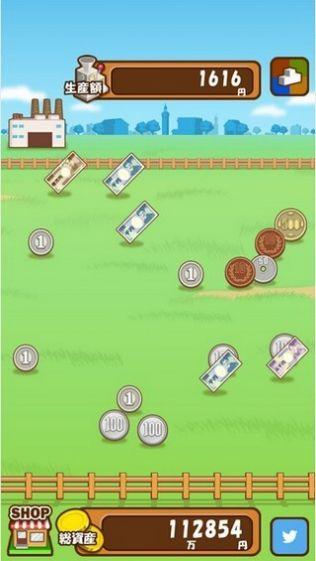 小团农场礼包版图1