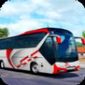 广东巴士模拟器破解版