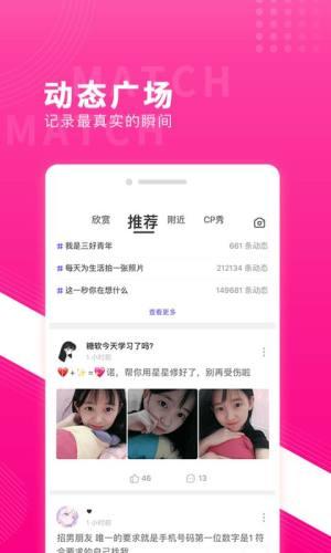 红蓝CP官网软件app图片1