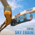 高架列车驾驶模拟器游戏