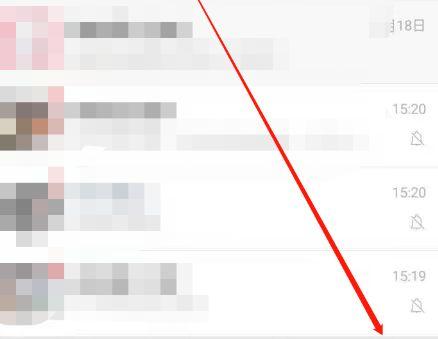 微信界面怎么变成黑色[多图]
