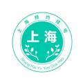 上海挂号预约