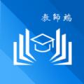 淮安智慧校园官网版