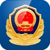 平安重庆app