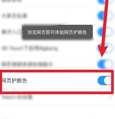怎么将uc浏览器的背景改成浅绿色[多图]