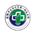 安徽省中医院app