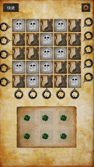 克莱尔的日记游戏图1