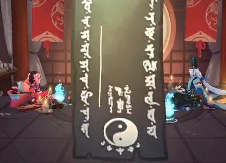 阴阳师2020年8月神秘图案画法分享[视频][图]图片1