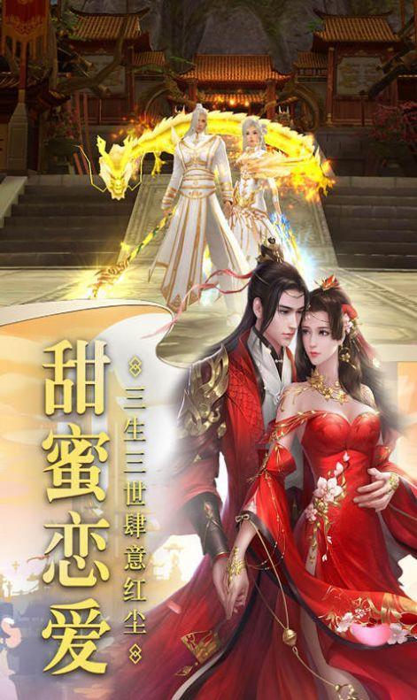 阴阳剑仙决官网版图3