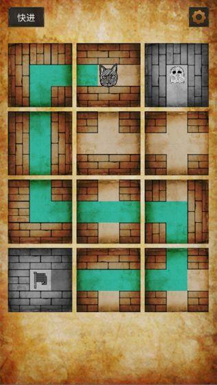 克莱尔的日记游戏官方手机版图片1