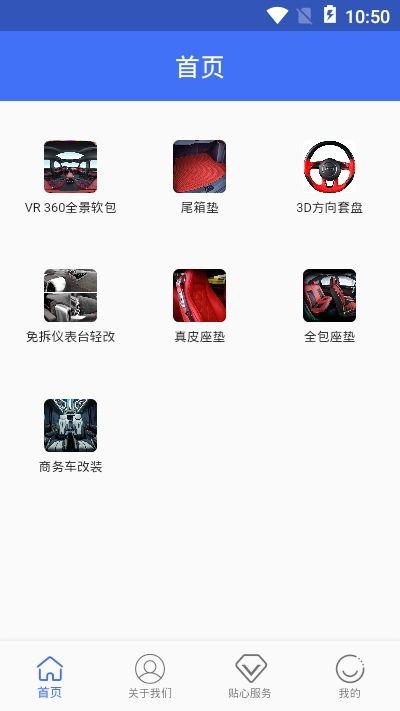 新秀丽app图2