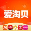 爱淘贝抢单app官方版