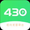 校果教育科技app官方版