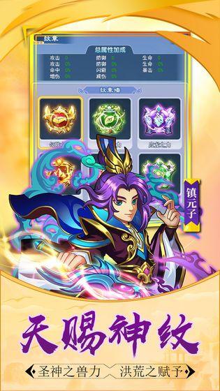 唐门六道之不思议神话游戏官方版图片1