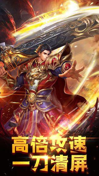 怒焰龙城手游官网版图片1