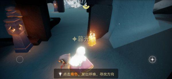 光遇8月1日魔法季蜡烛在哪?位置一览[视频][多图]图片5