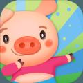 欢乐养猪场赚钱版