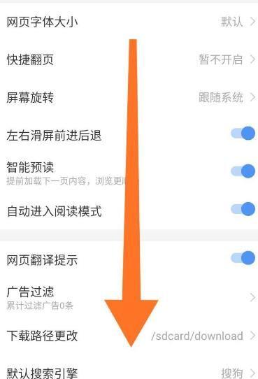 搜狗浏览器怎么恢复到默认设置[多图]