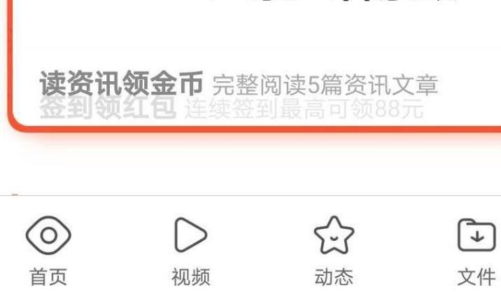 QQ浏览器缓存怎样清理[多图]图片2