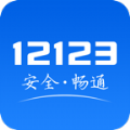 江苏省交通安全综合服务管理平台
