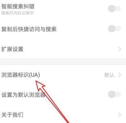 搜狗浏览器手机版标识在哪里设置[多图]