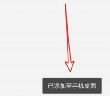 如何把QQ浏览器设在桌面有快捷方式的图标[多图]图片6