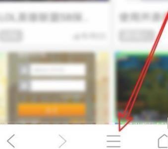 如何把QQ浏览器设在桌面有快捷方式的图标[多图]图片2