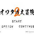 人生大冒险2游戏