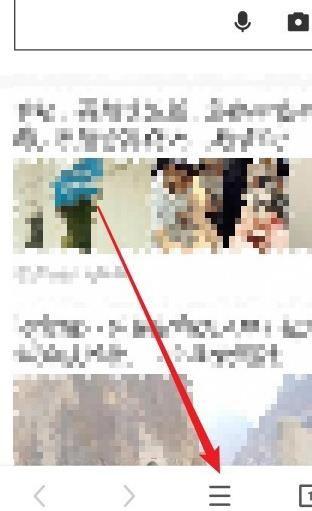 手机浏览器如何设置打开就是上次关闭时网页[多图]图片2