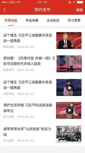 河南省国防教育百校宣讲活动视频图2