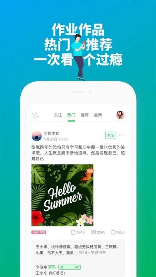 辽宁省政务网_大鹏教育app下载,2020大鹏教育官网app最新版 v1.1.1 - 浏览器家园